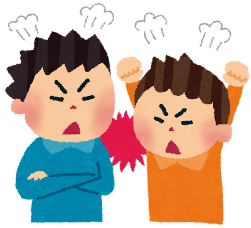 #16 数学にハマった中学生の喧嘩