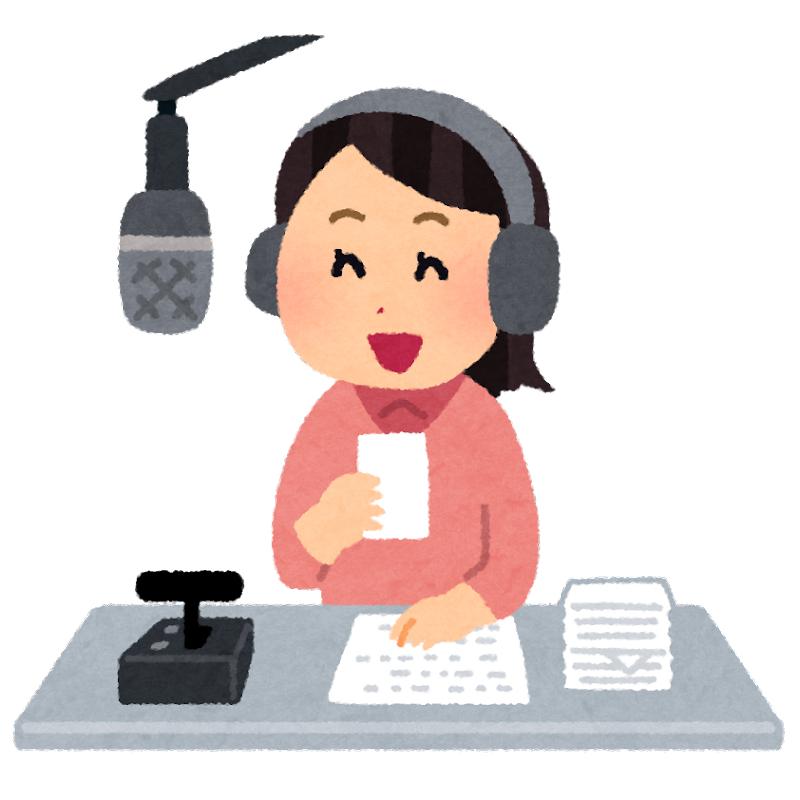 【第53回】配信者あるある?!自分で聴く自分の声ってどう思う?