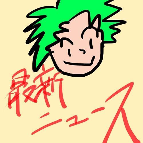 【2/9】世の中のハナシ 第1回 芸能編