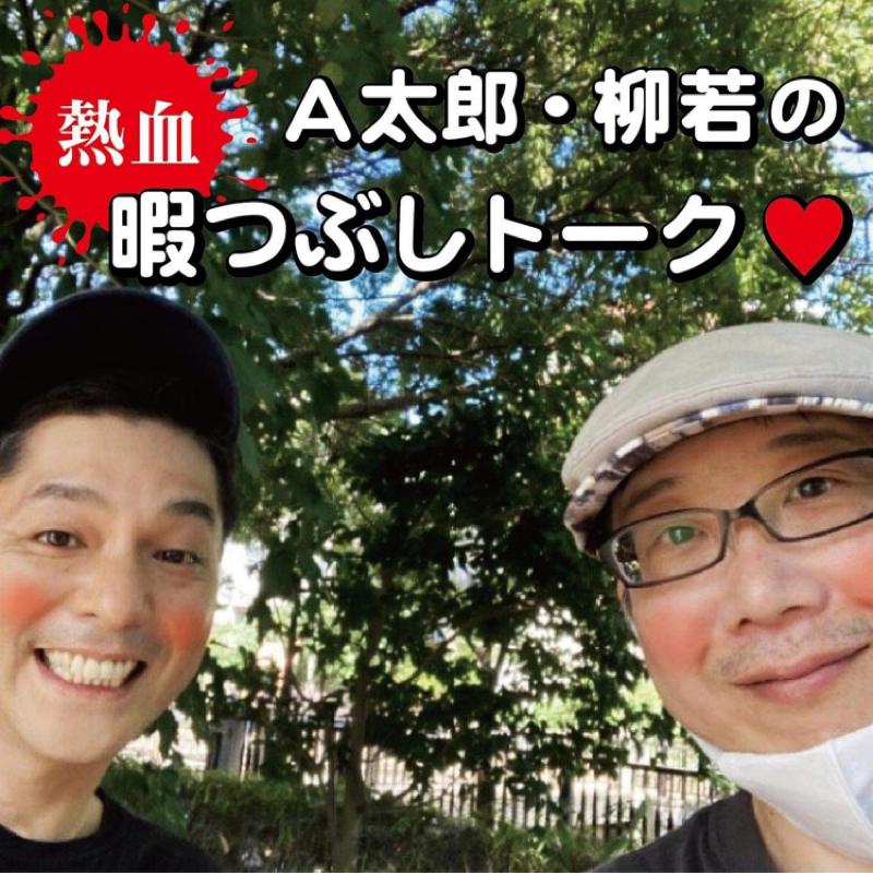 復活第30回 江戸文化講師の話