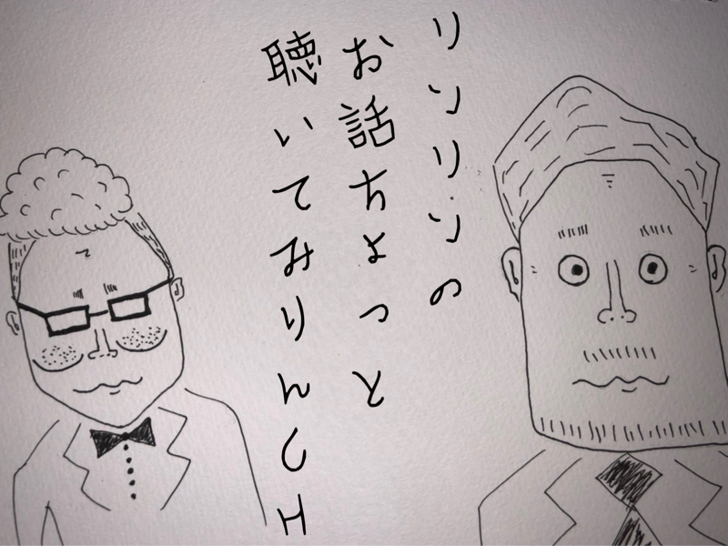 21.いがみあい