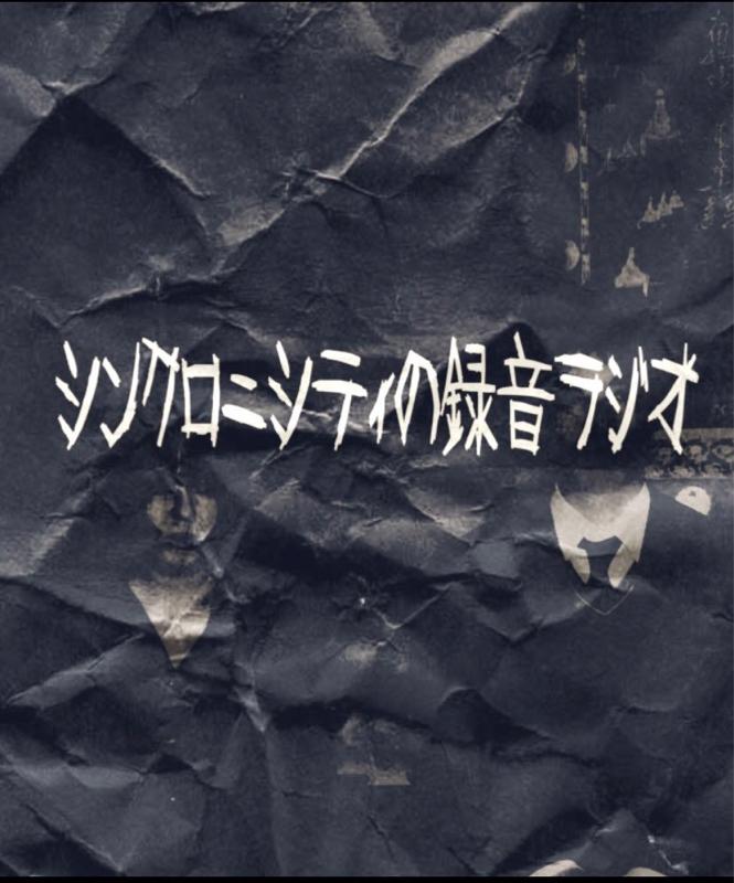 #66 幼少期のお笑いの話