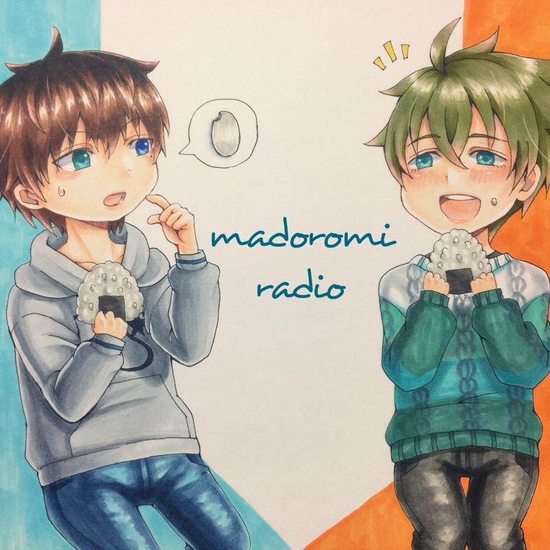 第六夜 雑談ラジオかと思いきや雑音ラジオ…