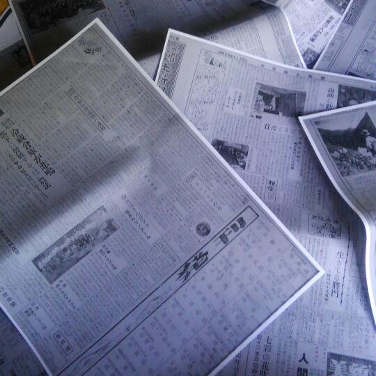 思い出ニュースペーパー♯1 1983年(昭和58年)6月11日