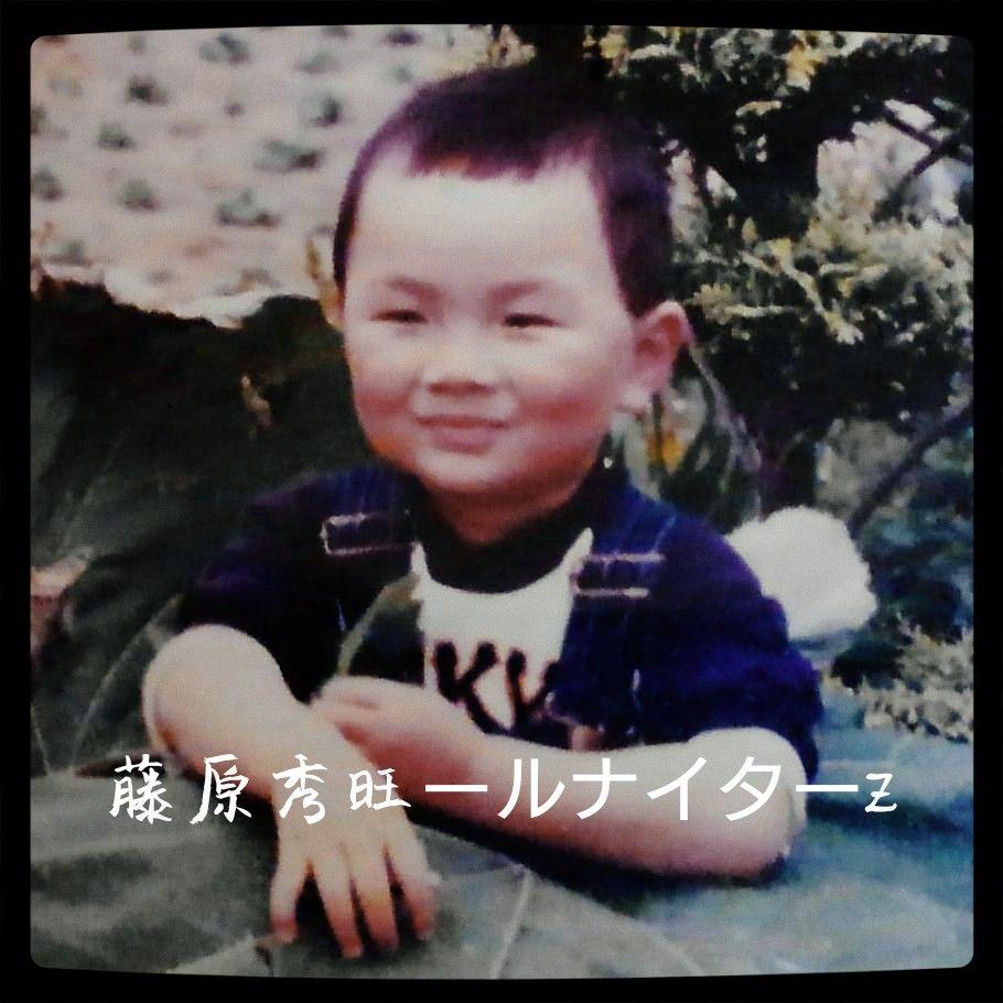 「客木村太輔的旅ノ薦~闇両替~」