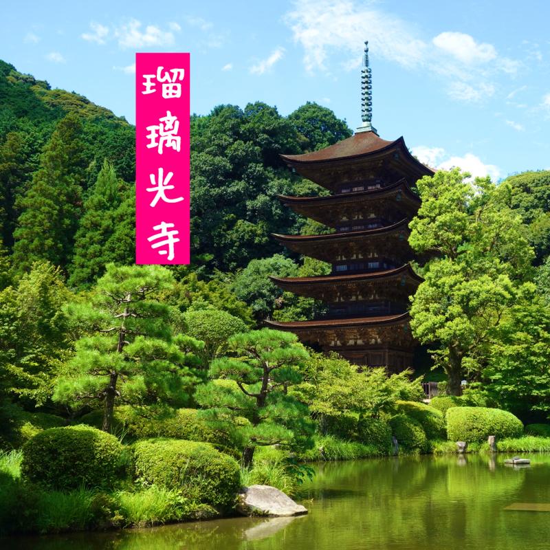【山口県】美しさ際立つ五重塔