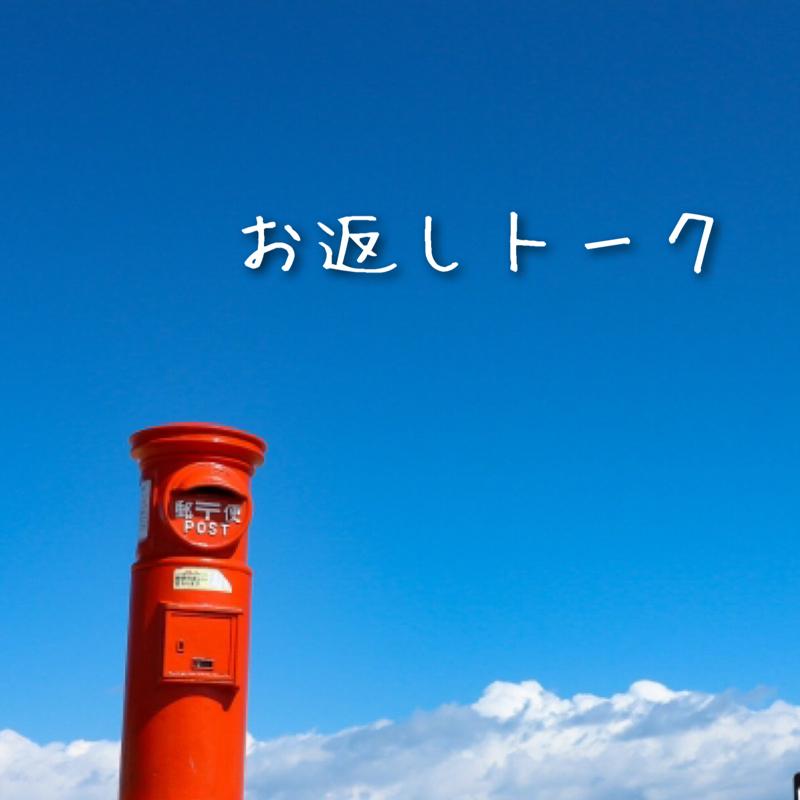 073✉️(「🍋・ω・)「🍋✨れもたん!