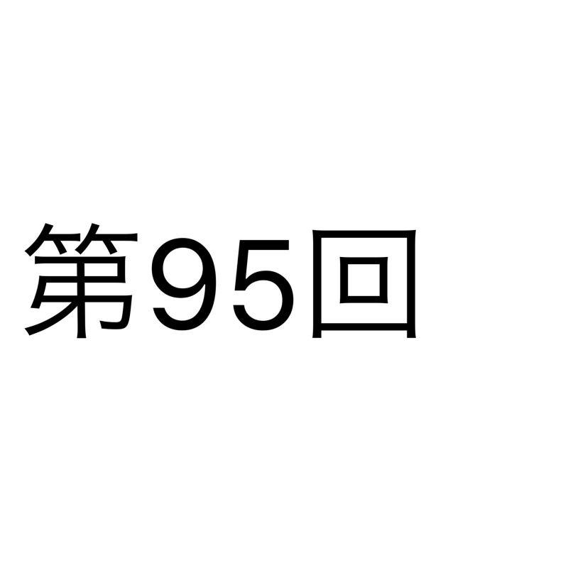 横須賀に住んでるからって海軍カレーとネイビーバーガー主食だと思ったら大間違いだからな