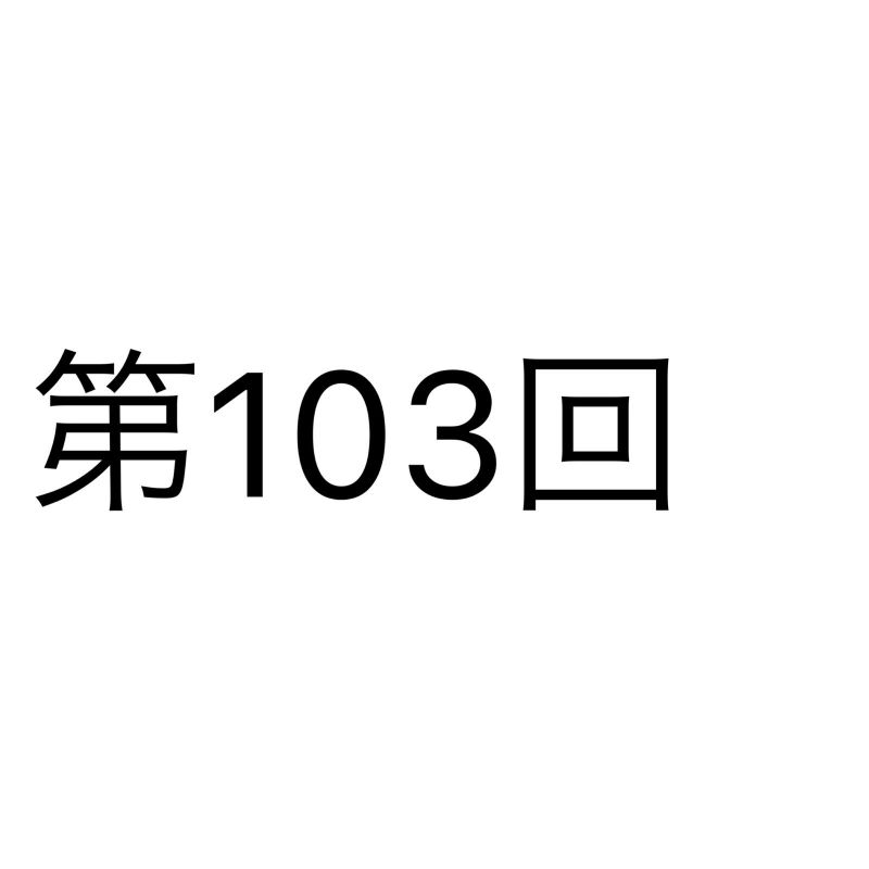 【コラボ回】さかなの備忘録-1-