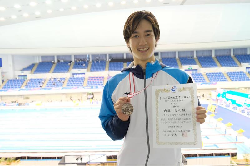 JAPAN OPEN2021 #1