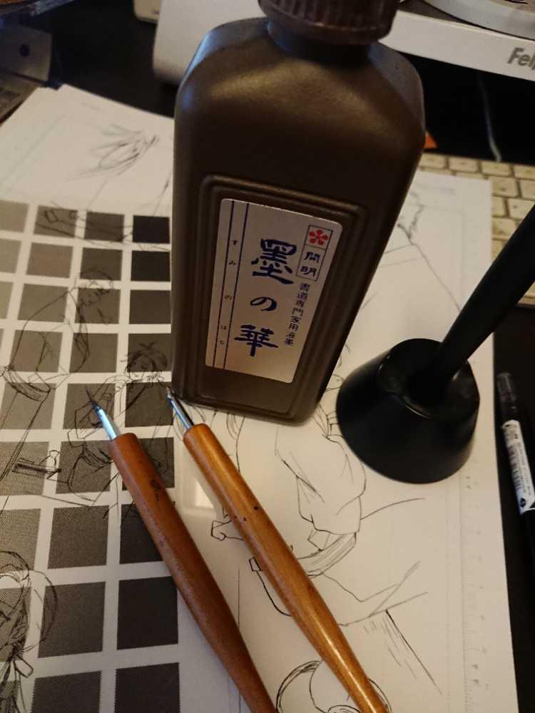 原稿進捗ラジオ