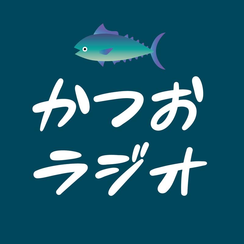 26.ガラケーの話