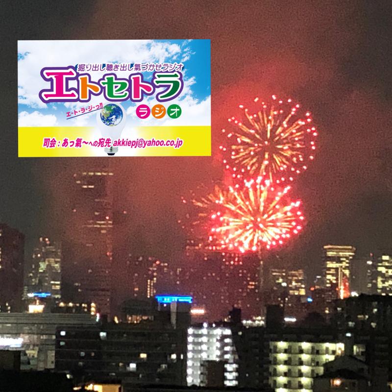 シュワちゃんお誕生日おめでとうございます エトラジっ!!トピック あのクーポン券 当選っ!!