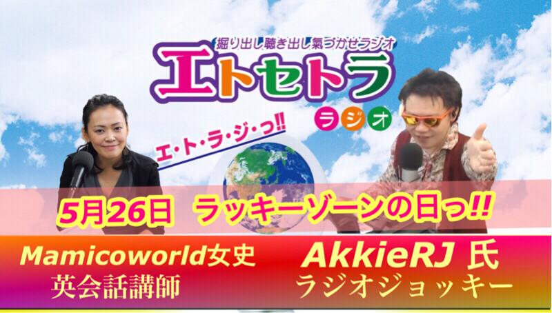 カカオサンパカ 大丸梅田店がラッキースポットなのはMamicoworldさん