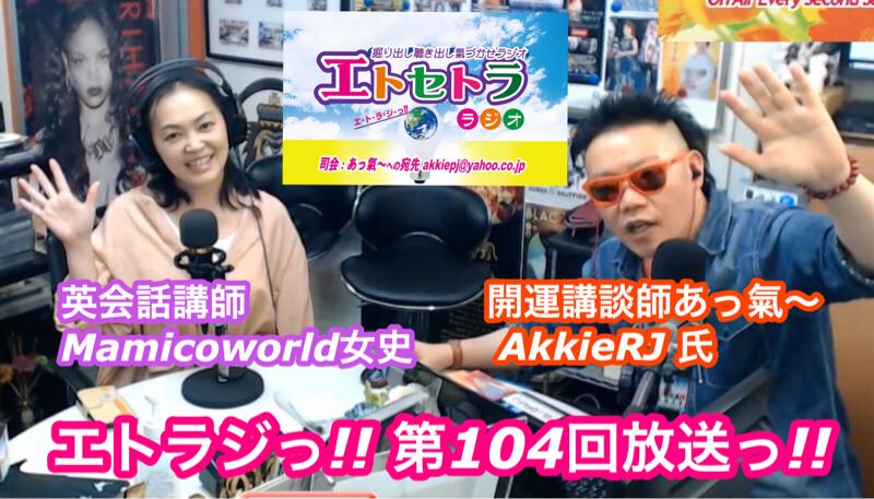 石垣島いきたぁい 台湾いきたぁい 本日のお題 エコバッグ  エトラジっ!!トピックです