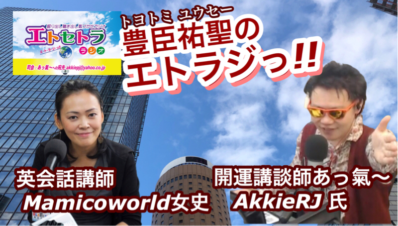 読書の秋っ!! エトラジっ!!トピック 本日のお題っ!! ピザっ!!
