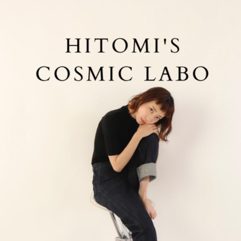 HITOMI'S COSMIC LABO