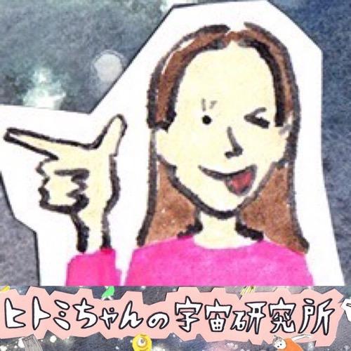 【9-1】思考は何も知らない/委ねる練習