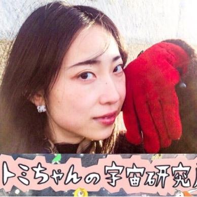 【11-1】天使のエステを体験(比喩じゃなくて本当に天使)