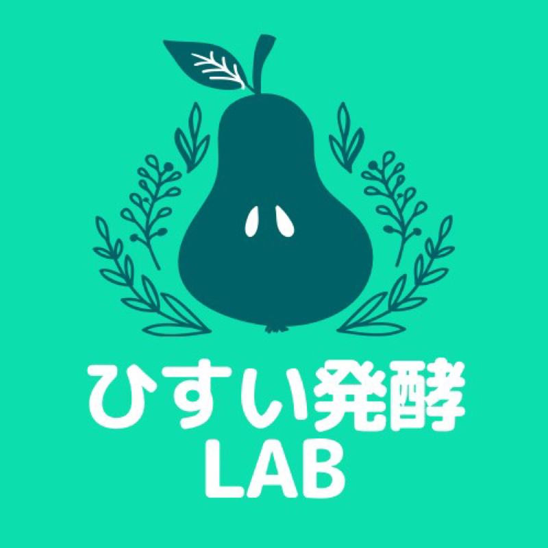 #509 ひすい発酵LAB✨始動!