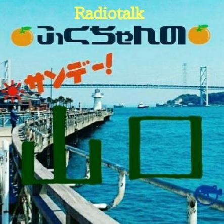 第12回配信「西日本大雨SP」