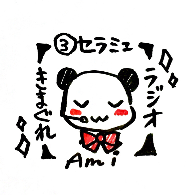 03.バンダイ版 セーラームーンミュージカル