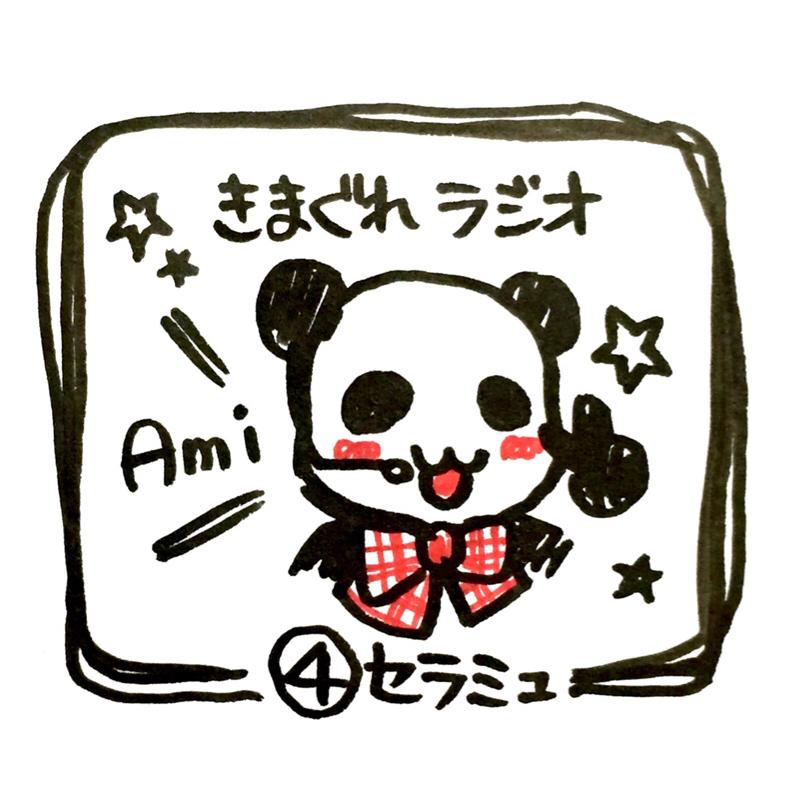 04.ネルケ版 セーラームーンミュージカル