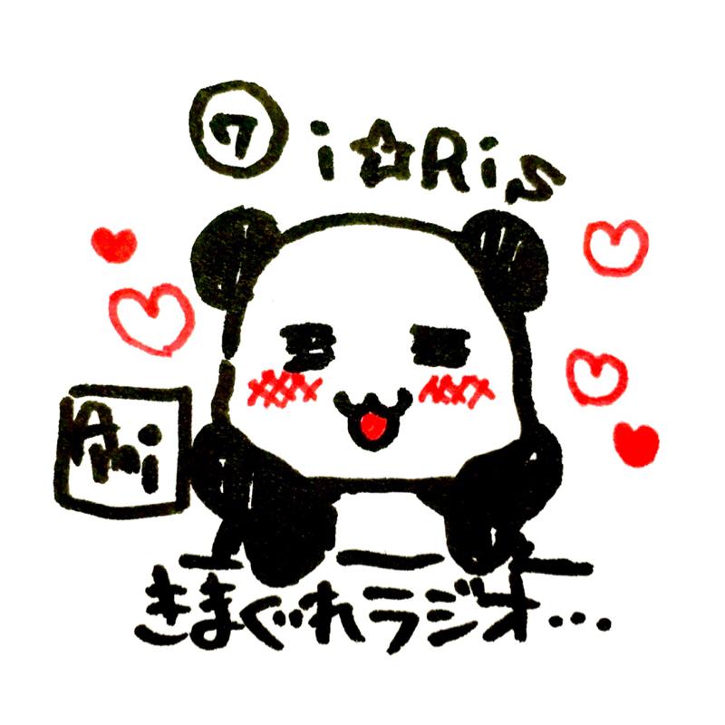 07.i☆Ris-ファンになったきっかけとその魅力-