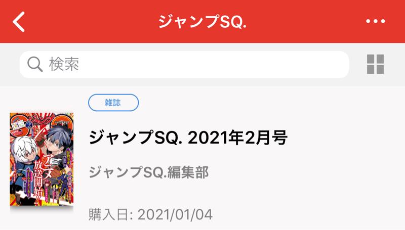 新年明けましてThisコミュニケーション第10話!!!!!