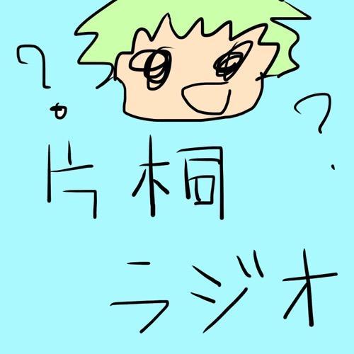【第2回】吉岡里帆、次期炎上クイーン候補?