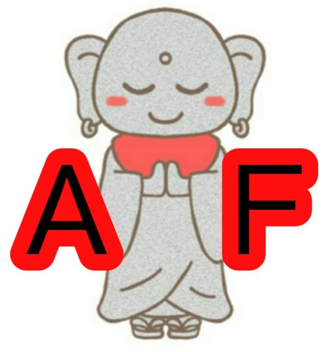 第43話 アナルファック(AF)専門デリヘル店
