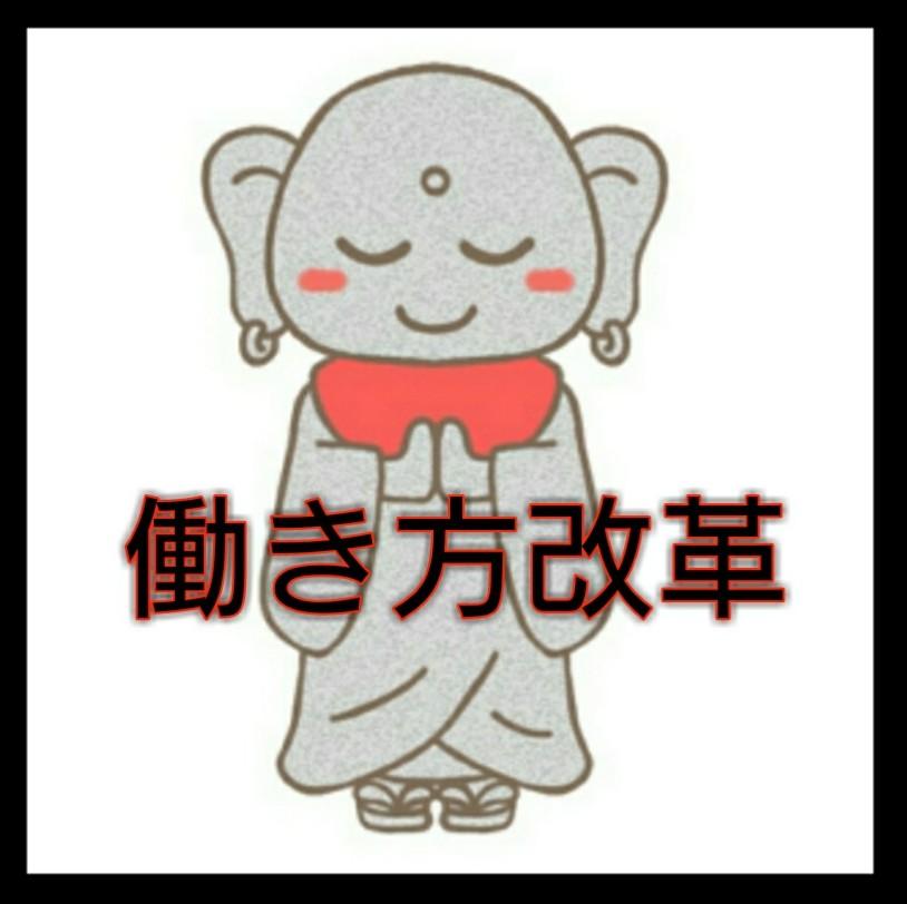 第46話 【デリヘル風俗嬢の働き方改革】海綿・Beep(ビープ)