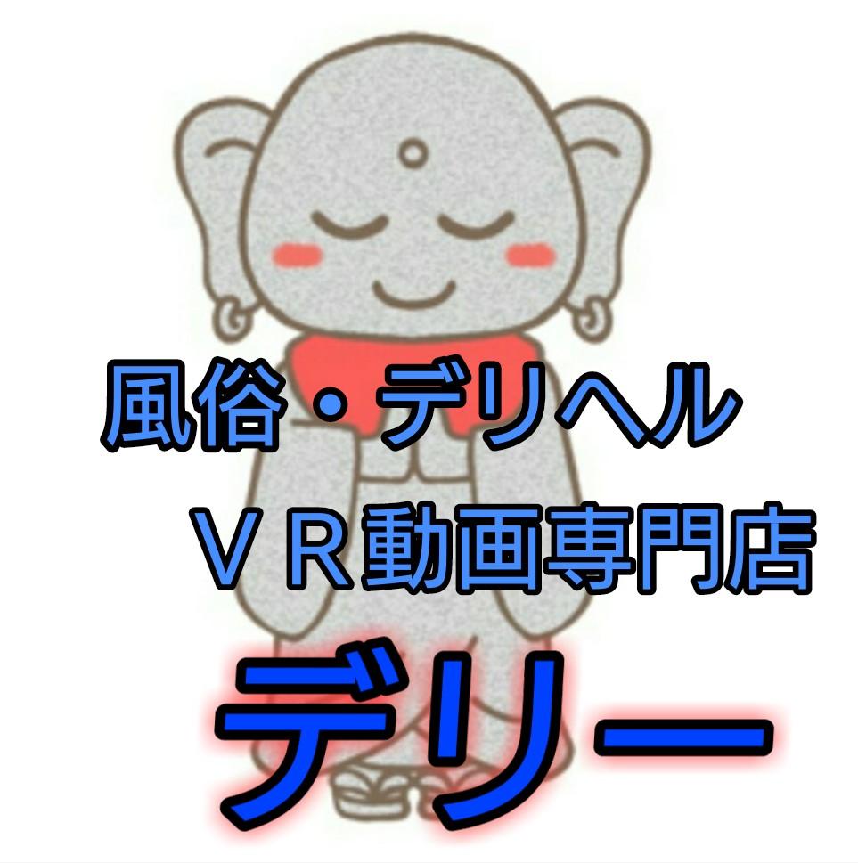 第47話 風俗・デリヘルVR動画専門店【おすすめ新作紹介】