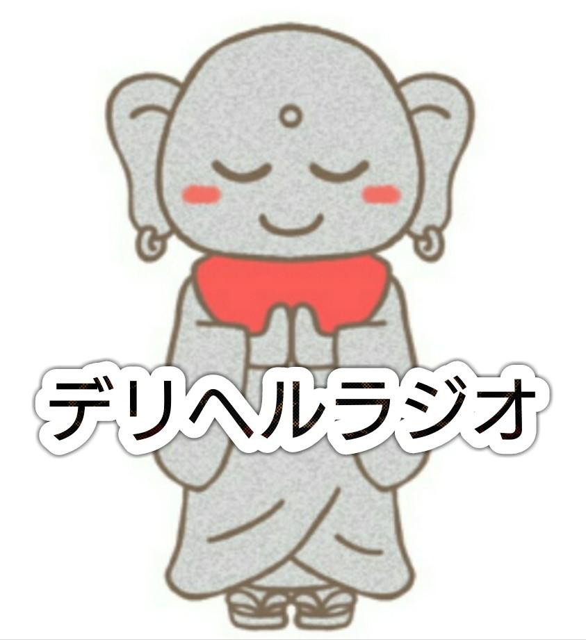 第49話 【カスハラ体験談】風俗・デリヘル経営