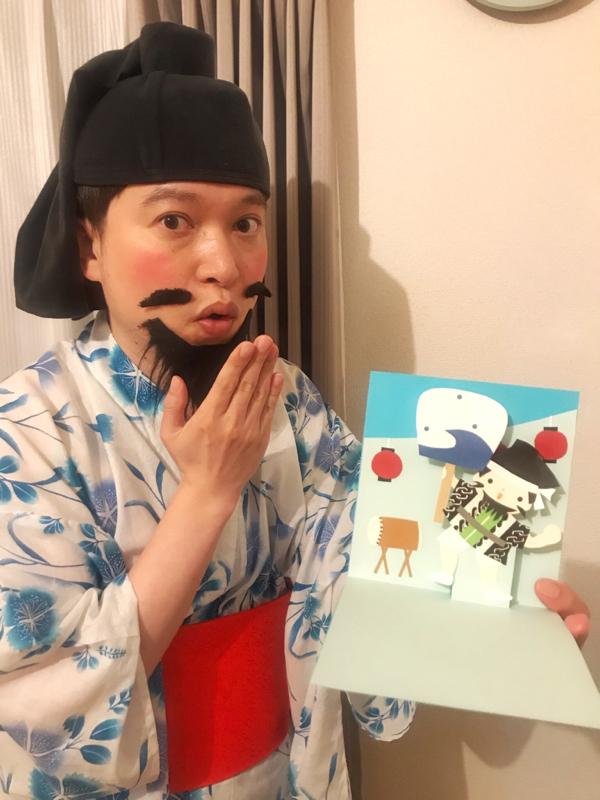 #23 「脳みそ夫・改名!?」の話っす!