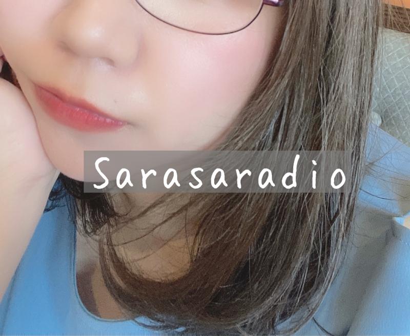 sarasaradio