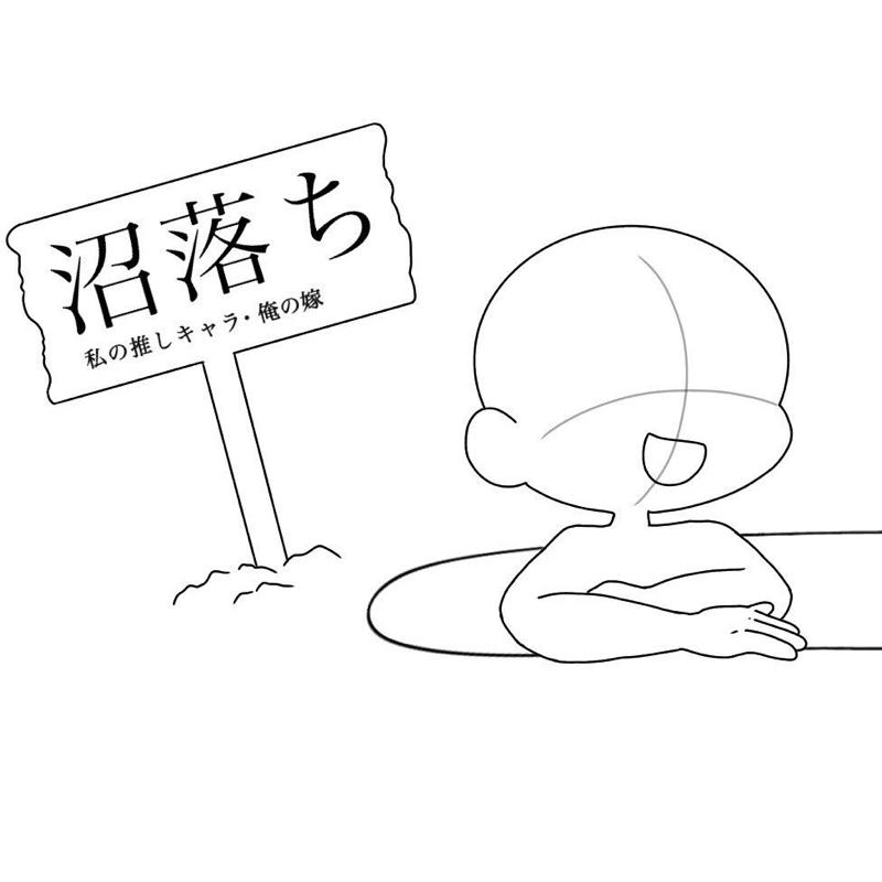 #1 オススメの韓国ドラマ『トッケビ』について熱語り。