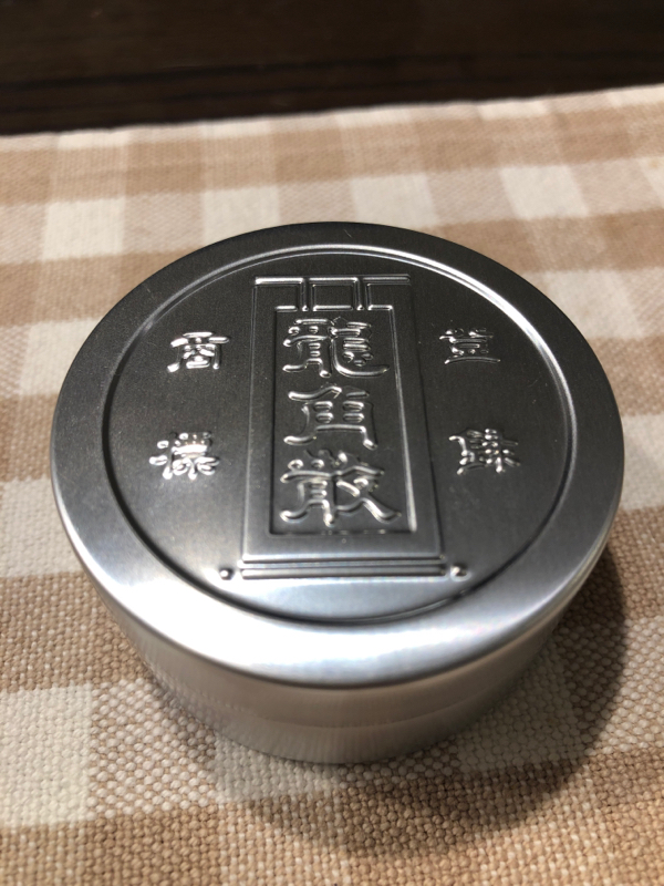 亀仙人にセクシー&缶コーヒー