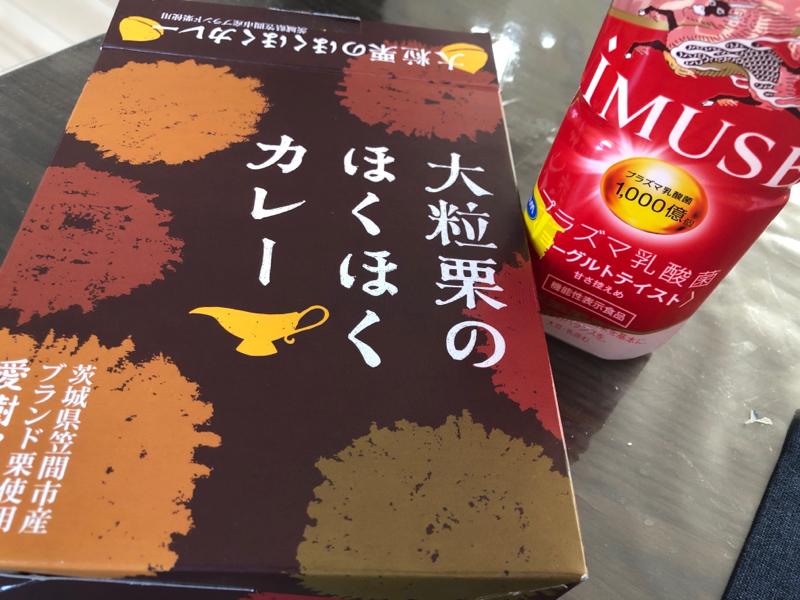 食レポ(^^)栗のカレー