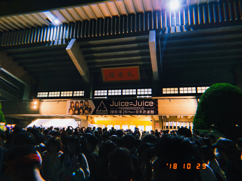 Juice=Juiceの武道館公演の話