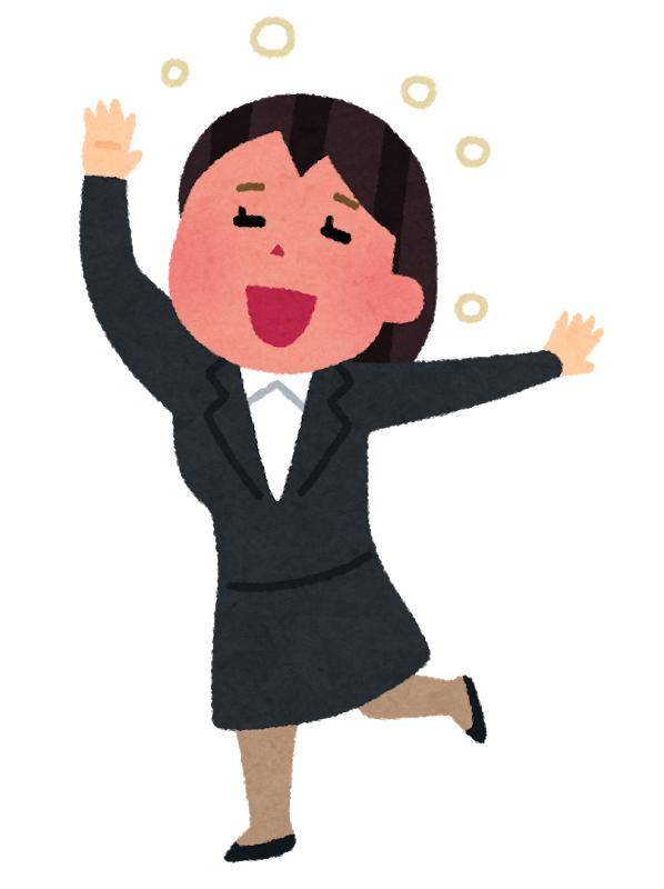 高潮ラジオ第0回裏2「高田くん『どスケベ!』」終