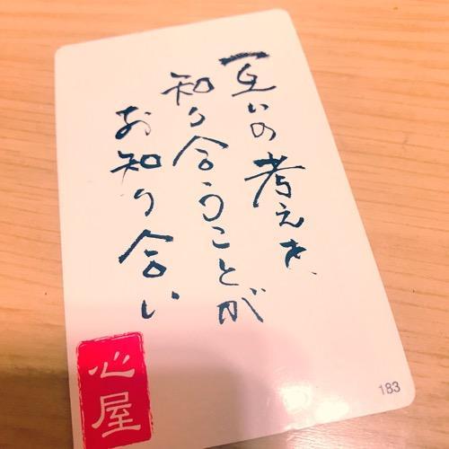 Vol.4 スランプ(´・ω・`)それでも話したいのだ!!