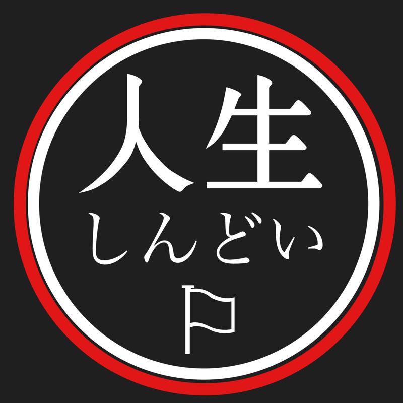 #16 マシュマロお返事回+α