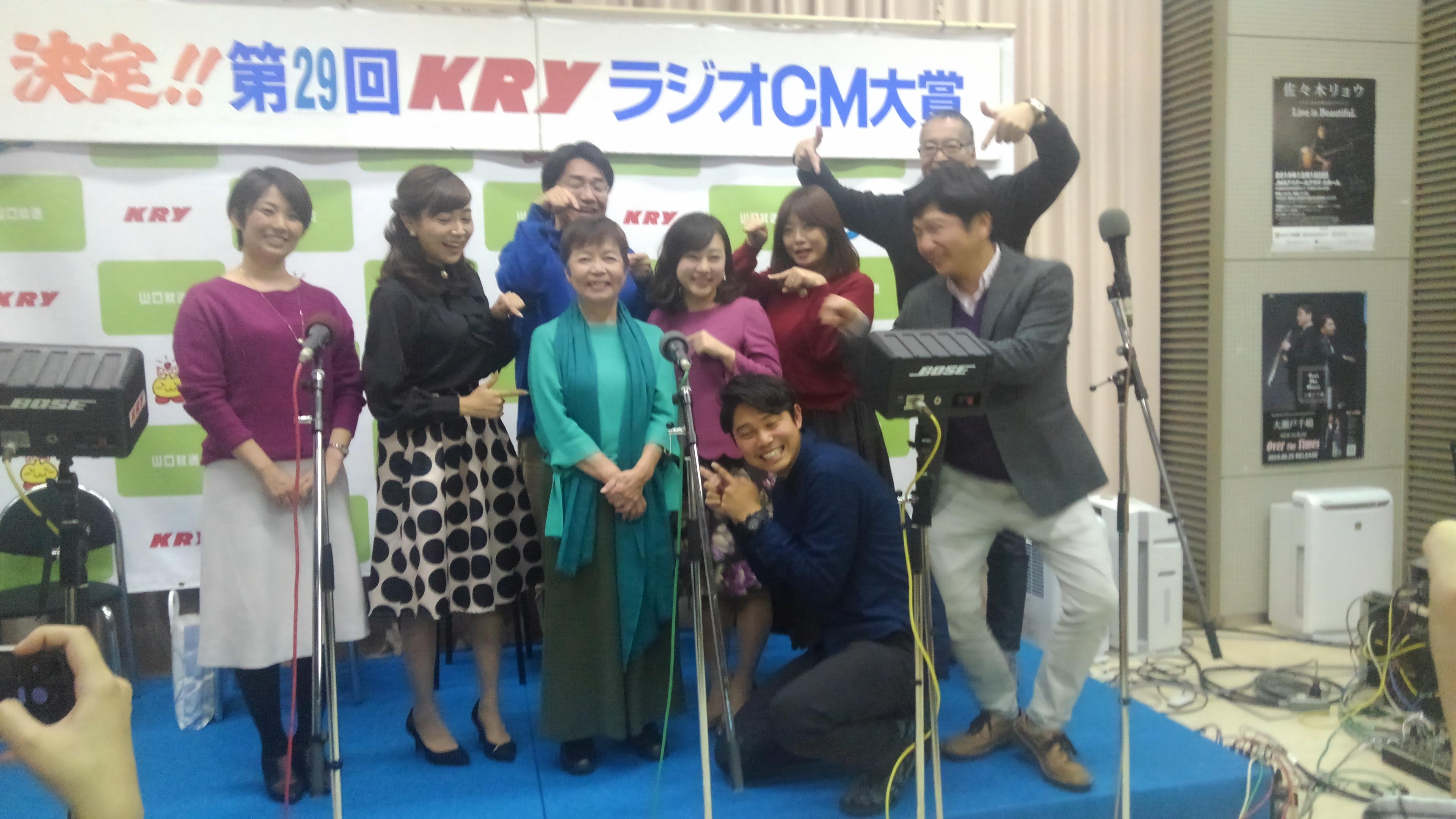 第40回 KRYラジオCM大賞の公開収録に行って来た