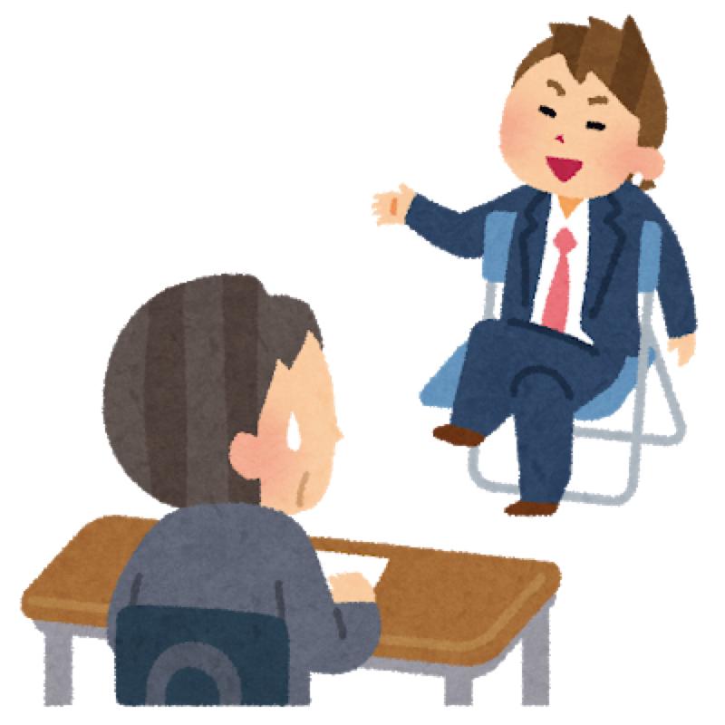 渋谷区の某企業の人事に聞く「落ちる学生あるある」「ヤバい履歴書」「ヤバい面接官」