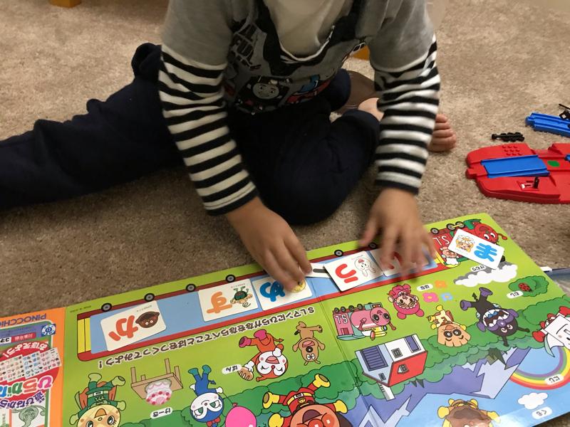 文字を読めるようになった息子が可愛いすぎるんです! #7