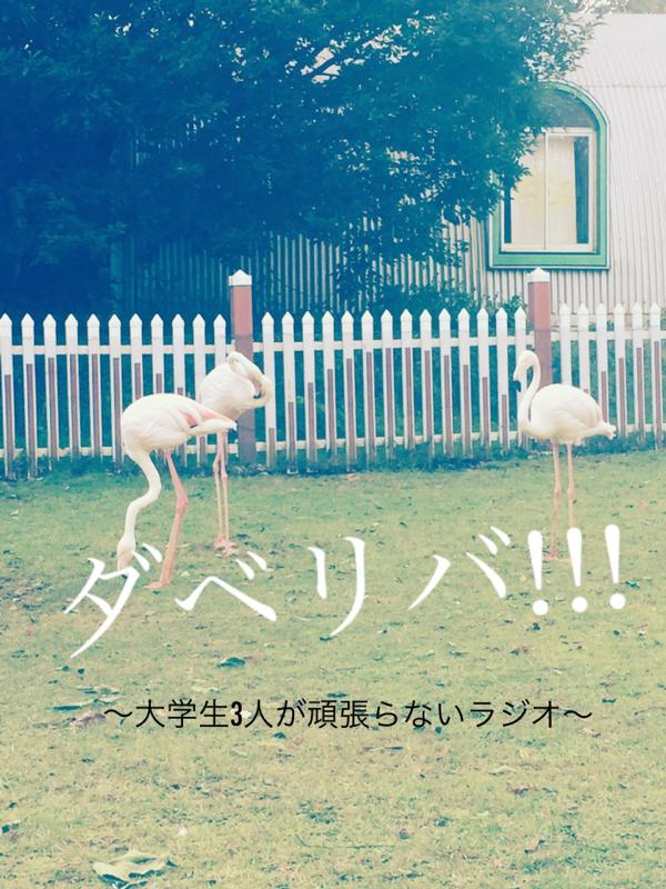 #53  映画の話~エイリアン!?ゴジラ!?~