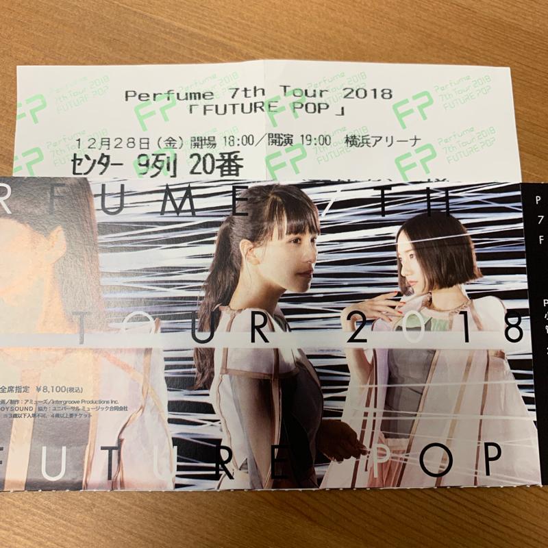 #36 タイトルコール決定とPerfume追加公演の話