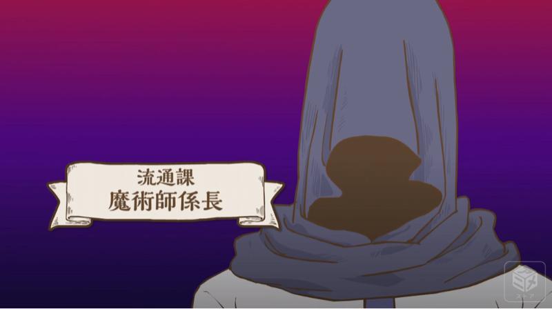 #44 エゴサの鬼…!!!の話