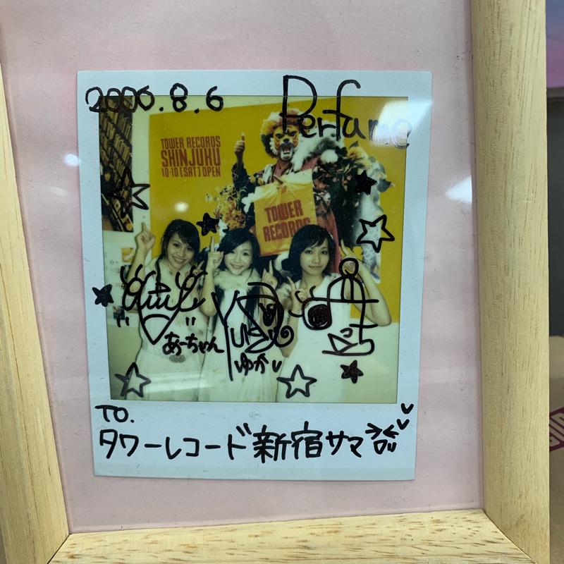 #140 祝!Perfumeメジャーデビュー15周年!の話